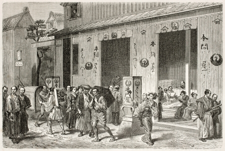 Library in Yedo (Tokyio) old illustration. Created by Crepon after antique engraving of unknown Japanese author, published on Le Tour Du Monde, Paris, 1867 Stock Photo - 15181259
