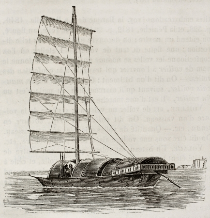 printmaking: Youyou old illustration, antique Chinese junk. By unidentified author, published on Magasin Pittoresque, Paris, 1842
