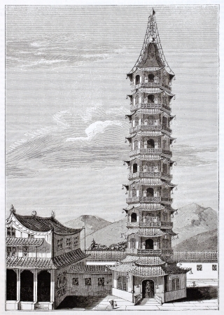 asian ancestry: Nanjing porcelain tower old view, then destroyed in 1856. By unidentified author, published on Magasin Pittoresque, Paris, 1844 Editorial