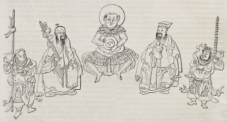Five Chinese talismans  old illustration. After old Chinese print, published on Magasin Pittoresque, Paris, 1845