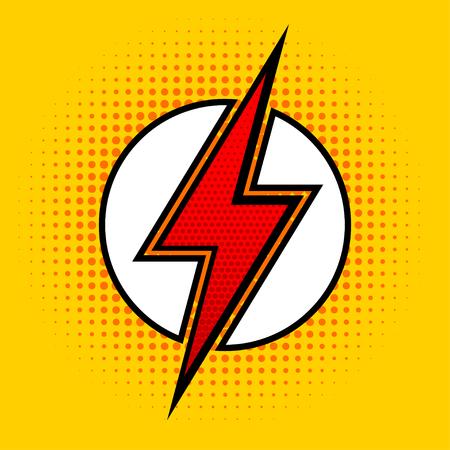 ポップなアート スタイルで雷します。スーパー ヒーローのサイン。ベクトルの図。