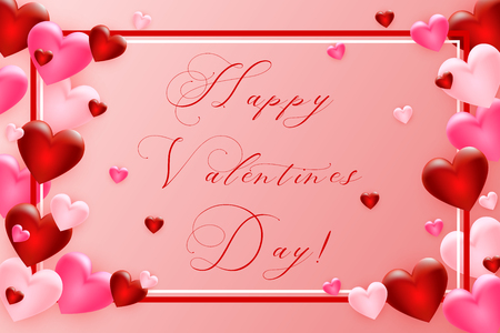 Valentines Day background with heart. Template for your Valentines Day design. Vector illustration.