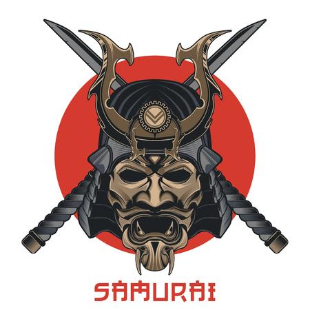 Vector samurai mask. Japanese traditional martial mask