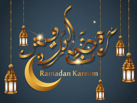 Ramadan Kareem beautiful greeting card with arabic calligraphy