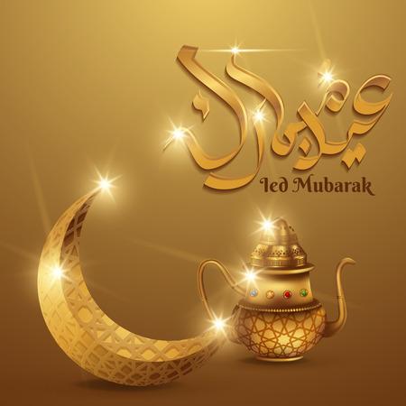 Eid Mubarak calligraphy design on fuchsia color banner Иллюстрация
