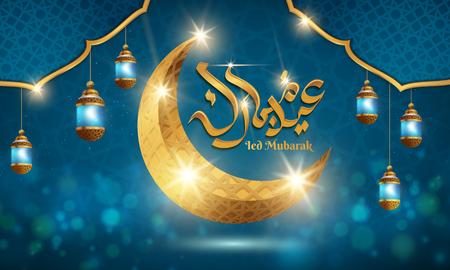 Eid Mubarak calligraphy design with hanging fanoos on arabesque background