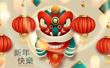 Paper art lanterns decoration for lunar year banner gold color background. Translation : Happy New Year. Vector illustration Illusztráció