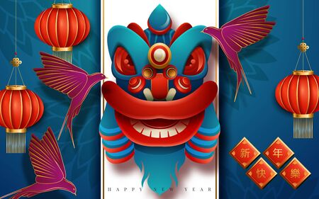 Happy new year banner design with hanging lanterns and Swallows. Translation : Happy New Year. Vector illustration