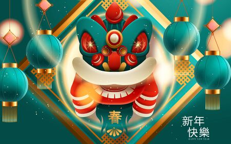 Lunar year banner with lanterns in paper art style. Translation : Happy New Year. Vector illustration Illusztráció