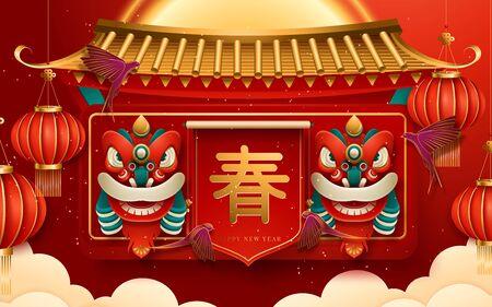 Sfondo tradizionale anno lunare con lanterne appese, sfondo stile arte carta di colore rosso. Traduzione: Felice Anno Nuovo. Illustrazione vettoriale Vettoriali