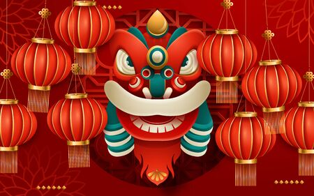 Paper art lanterns decoration for lunar year banner red color background. Translation : Happy New Year. Vector illustration