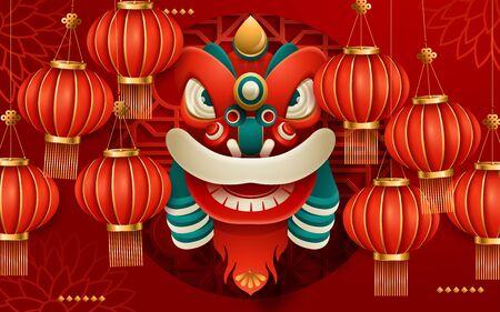 Paper art lanterns decoration for lunar year banner red color background. Translation : Happy New Year. Vector illustration Иллюстрация