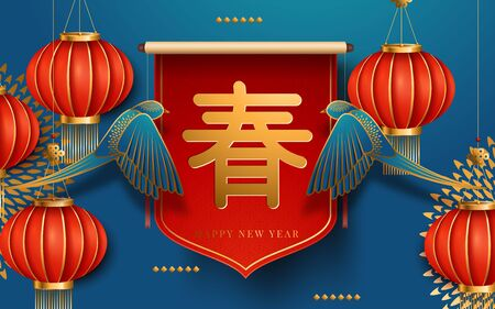 Traditional lunar year background with hanging lanterns, blue color paper art style background. Translation : Happy New Year. Vector illustration