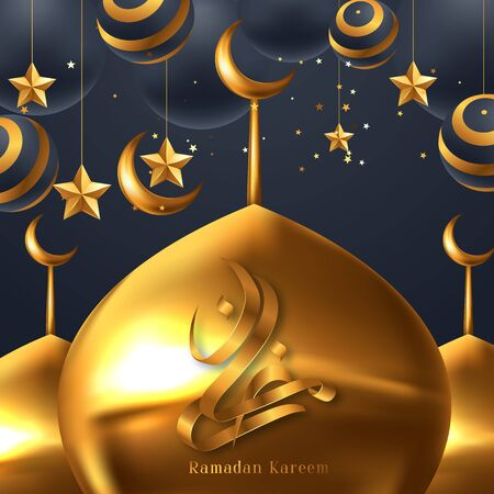 Ramadan kareem poster, golden Arabic calligraphy design. Vector illustrator Vector Illustration