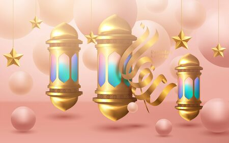 Ramadan kareem background with a combination of shining hanging gold lanterns. Vector illustrator