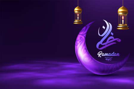 Beautiful Elegant Ramadan Kareem Lantern Иллюстрация
