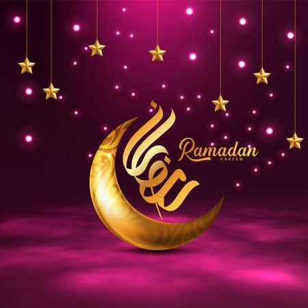 Ramadan Kareem greeting with crescent moon Иллюстрация