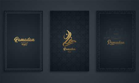 Ramadan kareem. Collection of backgrounds or greeting cards Иллюстрация