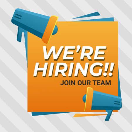 hiring recruitment Join now design Иллюстрация