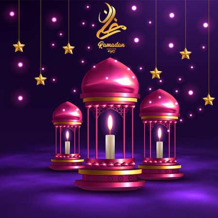 ramadan kareem background with red lantern Иллюстрация