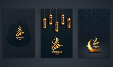 Ramadan Kareem greeting cards set Иллюстрация