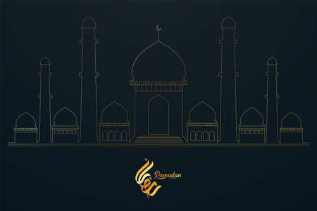 Ramadan Kareem greeting card template Иллюстрация