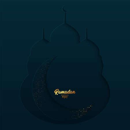 Ramadan Kareem beautiful greeting card Иллюстрация