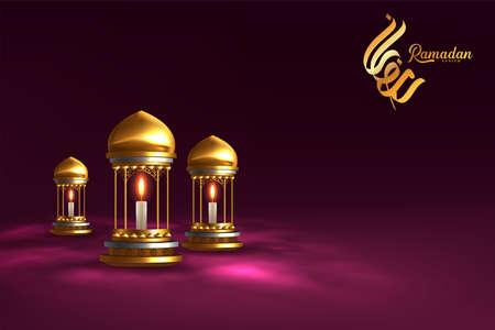 ramadan kareem background with gold lantern