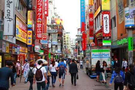 SHIBUYA, TOKYO, JAPAN - May 30th, 2018: View of the Center Gai (aka Basketball Street), a popular street adjacent to the Shibuya Crossing in Shibuya, Tokyo, Japan.