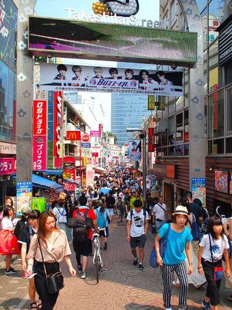 HARAJUKU, TOKYO, JAPAN - August 2nd, 2019: Harajuku main street. Harajuku is known internationally as the center of Japanese youth culture and fashion. Editorial