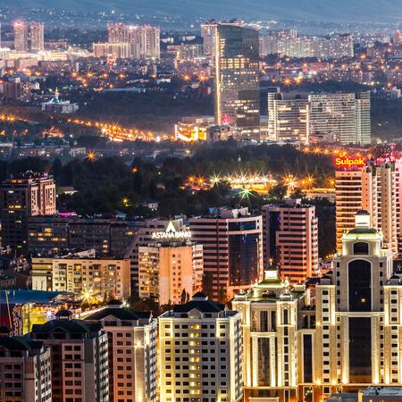ALMATY, KAZAKHSTAN - CIRCA JUNE 2017: A panorama of the city of Almaty in Kazakhstan circa June 2017 in Almaty.