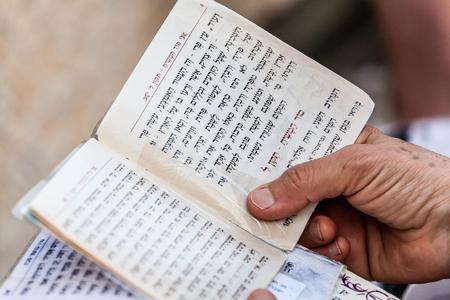 Nice view of the Holy Torah Stock Photo
