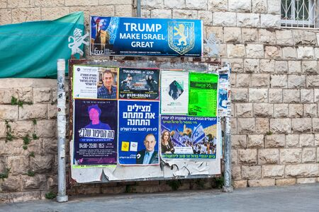 JERUSALEM, ISRAEL - CIRCA MAY 2018: Billboards on the streets of Jerusalem circa May 2018 in Jerusalem.