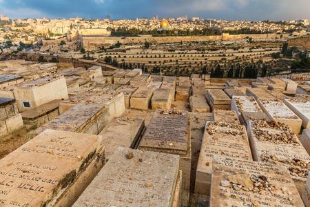 JERUSALEM, ISRAEL - CIRCA MAY 2018: wonderful panorama of the city of Jerusalem circa May 2018 in Jerusalem. Editorial