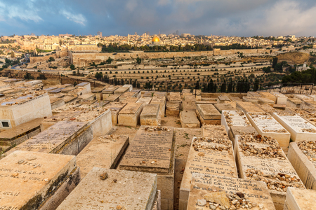 JERUSALEM, ISRAEL - CIRCA MAY 2018: wonderful panorama of the city of Jerusalem circa May 2018 in Jerusalem. Stock fotó