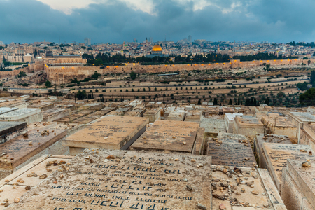 JERUSALEM, ISRAEL - CIRCA MAY 2018: wonderful panorama of the city of Jerusalem circa May 2018 in Jerusalem. Stock Photo