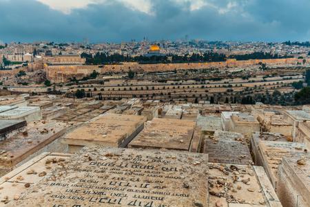JERUSALEM, ISRAEL - CIRCA MAY 2018: wonderful panorama of the city of Jerusalem circa May 2018 in Jerusalem. Imagens