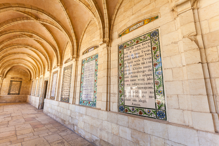 JERUSALEM, ISRAEL - CIRCA MAY 2018: The Church of the Pater Noster  circa May 2018 in Jerusalem. Editorial