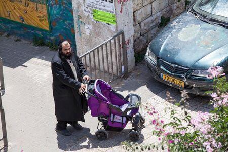 JERUSALEM, ISRAEL - CIRCA MAY 2018: Jews on the streets of Jerusalem circa May 2018 in Jerusalem.