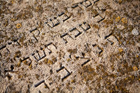 JERUSALEM, ISRAEL - CIRCA MAY 2018: View of a Jewish tombstone in a cemetery  circa May 2018 in Jerusalem.