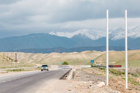 NARYN, KYRGYZSTAN - CIRCA JUNE 2017: View of the streets and the city of Naryn circa June 2017 in Naryn.