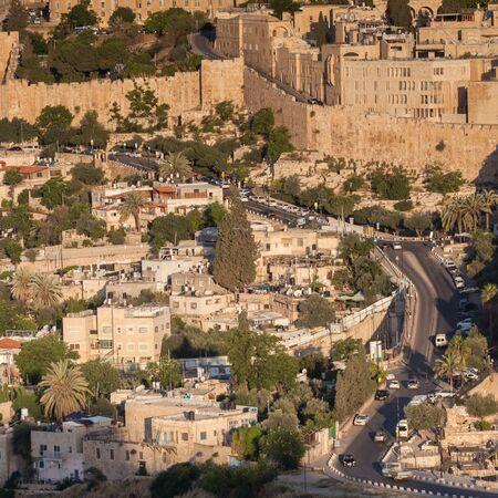 JERUSALEM, ISRAEL - CIRCA MAY 2018: wonderful panorama of the city of Jerusalem circa May 2018 in Jerusalem. Sajtókép
