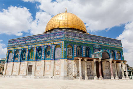 View of Dome of the Rock in Jerusalem, Israel circa May 2018 in Jerusalem.