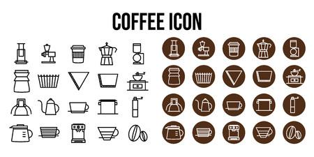 Coffee Icon UI Vector