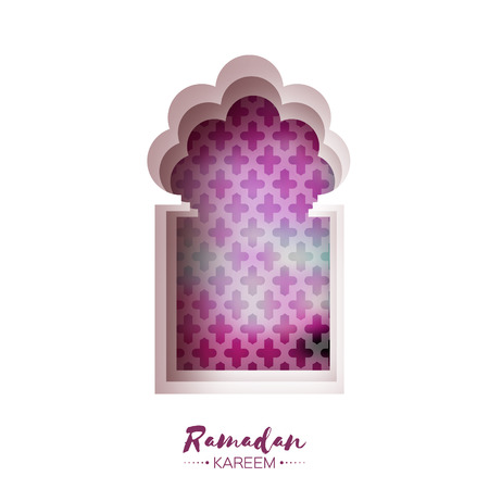 islam moon: Pink Origami Mosque Window Ramadan Kareem Greeting card with arabic arabesque pattern. Holy month of muslim. Symbol of Islam. Moon Ramadan. Applique Vector illustration. Illustration