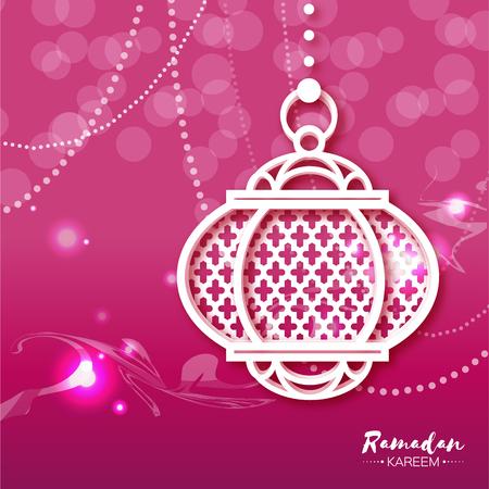 Carte de voeux rose blanc Ramadan Kareem célébration avec suspension arabe en origami. Lanterne de papier. Mois sacré du musulman. Illustration vectorielle Applique. Banque d'images - 57185014