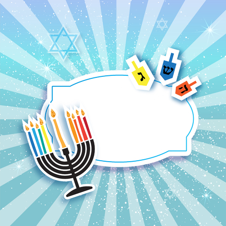 candelabra: Colorful Origami Happy Hanukkah Greeting card on blue background with frame for text. Jewish holiday with menorah - traditional Candelabra,candles and dreidels - spinning top. Vector illustration Illustration