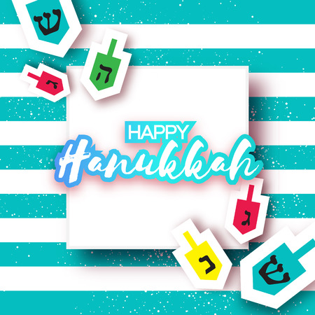 hanukka: Happy hanukkah with dreidels - spinning top. Jewish holiday on blue stripes background with square frame for text. Vector Illustration.