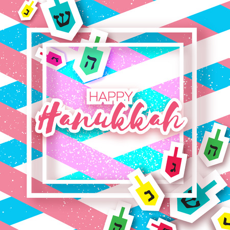 spinning top: Happy hanukkah with dreidels - spinning top. Jewish holiday on pink blue stripes background with square frame for text. Vector Illustration.