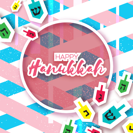 hanukka: Happy hanukkah with dreidels - spinning top. Jewish holiday on pink blue stripes background with circle frame for text. Vector Illustration.